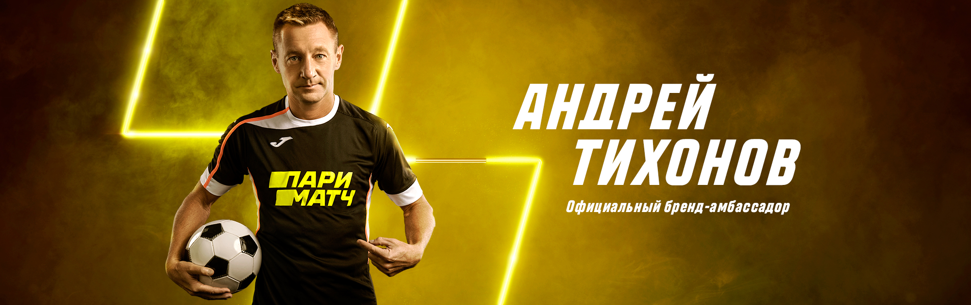 parimatch.ru