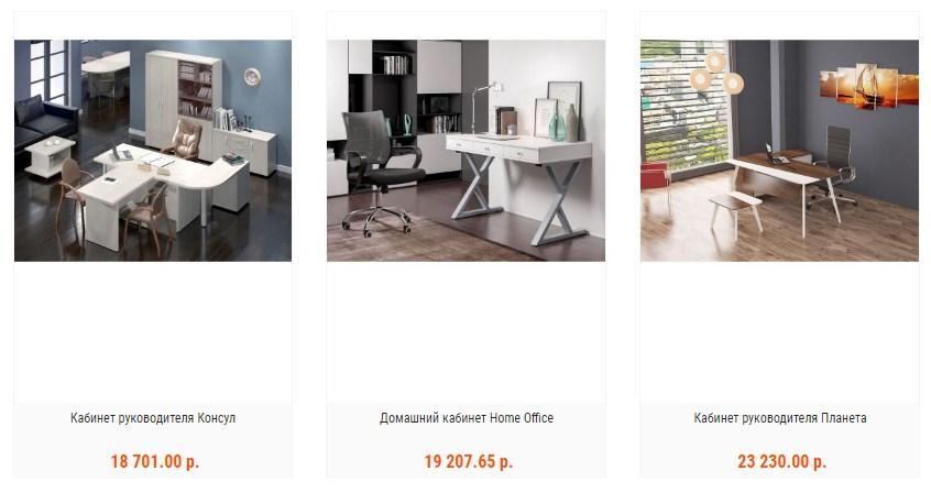 Офисная мебель для кабинета директора